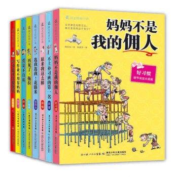 最励志校园小说(套装全8册)