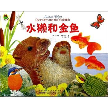 孩子们既可以听故事,认识小动物,玩翻翻,又可以学英语,数数,是一套很
