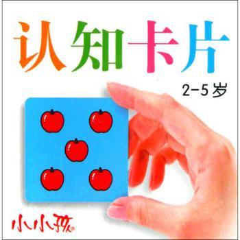 万友童书:学前儿童数学训练题大全(升级版)