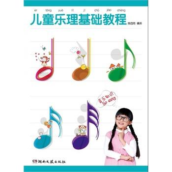 儿童歌曲简谱加和弦