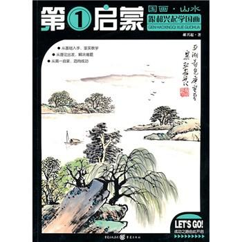 圆夹叶的画法 桃树与梨树的画法 不同石头的画法 不同形状石头的绘画