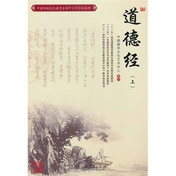 关于中国国学文化艺术中心的图书大全