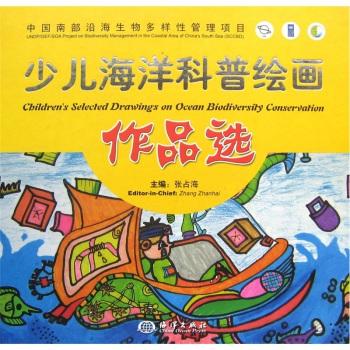 儿童 儿童科普   0 科普珍藏馆·从东走到西:青少年艺术百科全书 作&图片