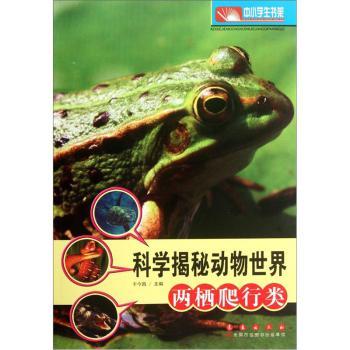 共六卷,分别介绍了鸟类,鱼类,海洋动物,哺乳动物,无脊椎动物,两栖爬行