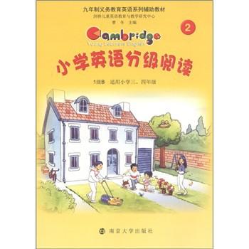 剑桥小学英语分级阅读(1级B)(适合小学3、4年级)