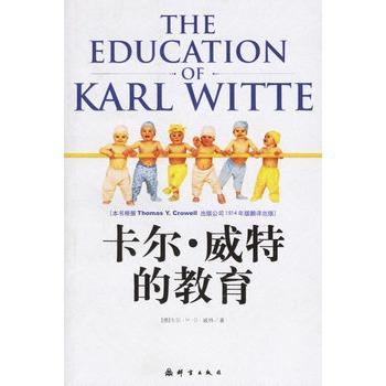 卡尔 威特的教育
