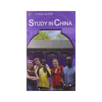 在中国:留学指南(英) 9787508523125
