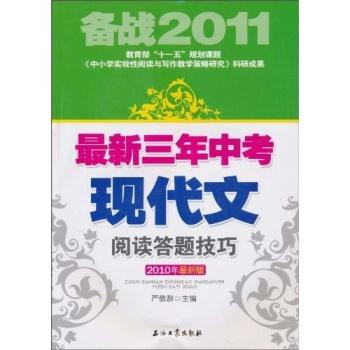 动物的忧伤(2010年内蒙古赤峰市中考卷)