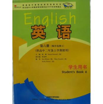高中通用 高中英语选修六6外研社版新标准课本
