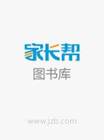 中国学生素养读本系列:小学(京东套装共6册)
