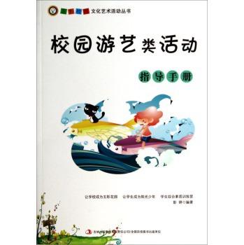 诗歌手册封面设计