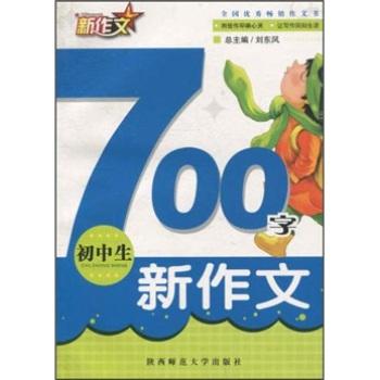 好段 好文 可爱的蜘蛛 飞蛾 蝈蝈 猪 种一片太阳花 向日葵 家乡的粽子