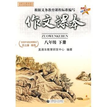 艺术设计历史课本