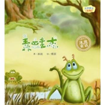 冰波童话 龙系列之青蛙龙